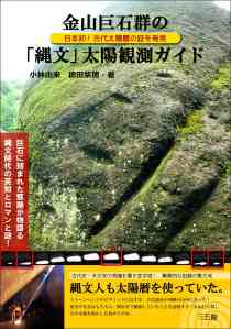 guidebook-km_cover_2016-412mb