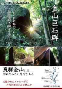 2015_poster_kyoseki S
