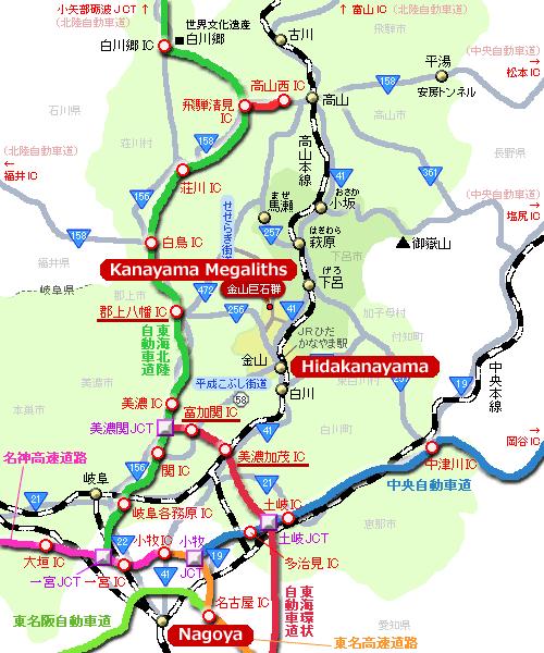 Visiting Kanayama Megaliths in HidaKanayama IwayaIwakage of