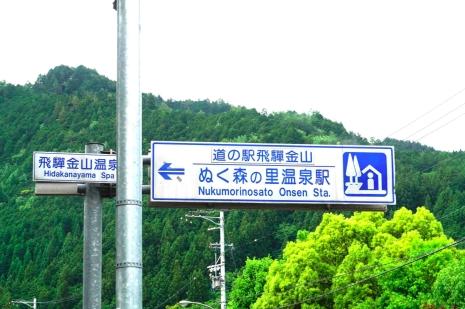 DSC03862 Sign