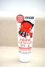 DSC04185 hand cream