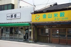 DSC04010 Asai's two stores