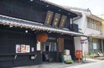 DSC04012 Okuhida brewery