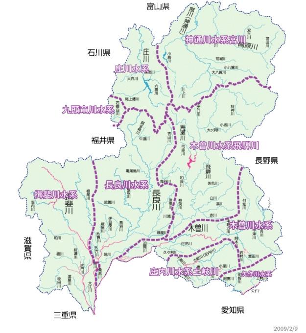 JinzuRiverSystem