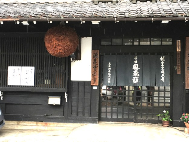 2017-10-25 13.14.04 Okuhida front