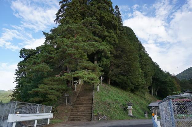 DSC04388 Nichirin yama