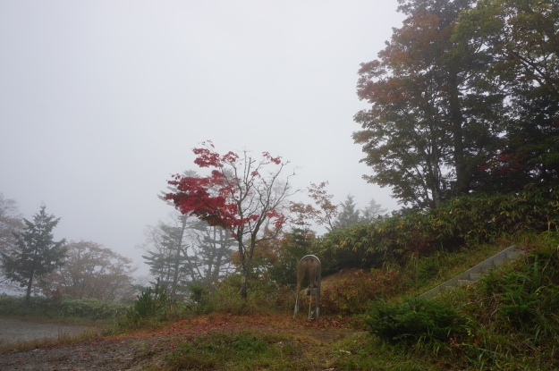DSC04469 On Kuraiyama
